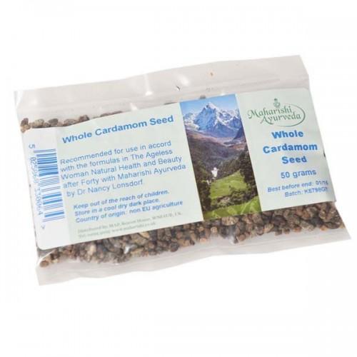 Cardamon Seeds -50g